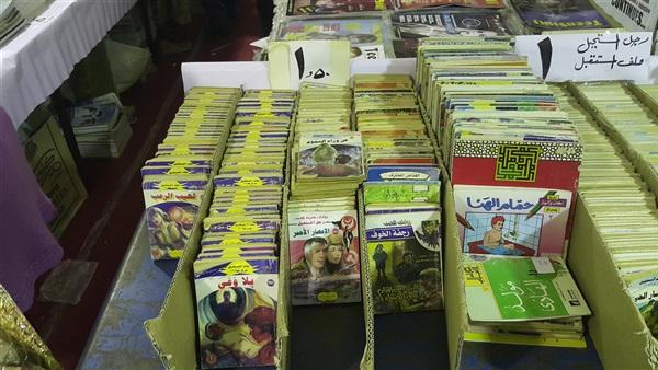 Frankfurt Book Fair to take part in Cairo International Book Fair
