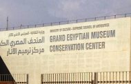 Video... 42 thousand and 755 artifacts in the Great Egyptian Museum