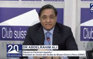 Abdel Rahim Ali: The Muslim Brotherhood relied on ideas don't belong to Islam