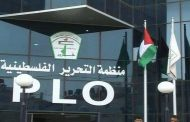 PLO executive committee to convene after Abbas's foreign tour