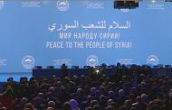 Sochi peace conference for Syria kicks off