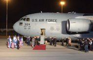 US vice president arrives in Jerusalem