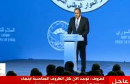Russia says Sochi conference on Syria delayed