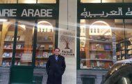 Abdel Rahim Ali visits Louvier library in Geneva