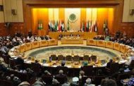 Arab league meeting to unify efforts on US decision