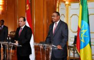 Egypt, Ethiopia agree to further cooperation in many fields