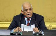 Abdel Aal: MPs should seek speaker permission before addressing any state body