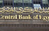 Egypt paid 30bn $ of foreign debts