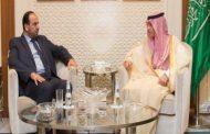 Saudi FM meets Syrian opposition negotiating commission delegation