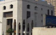 Iftaa observatory praises success of military operation against terrorists