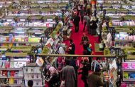 GEBO official: 49th book fair attracts high turnout