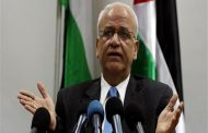 PLO deplores US decision to list Hamas leader as terrorist