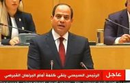 President Sisi to head for Oman Sunday - presidential spokesman