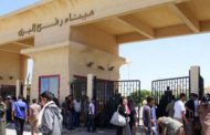 Rafah border crossing re-opened for 3 days