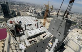 German firms mull participating in major projects in Egypt, EGBC says