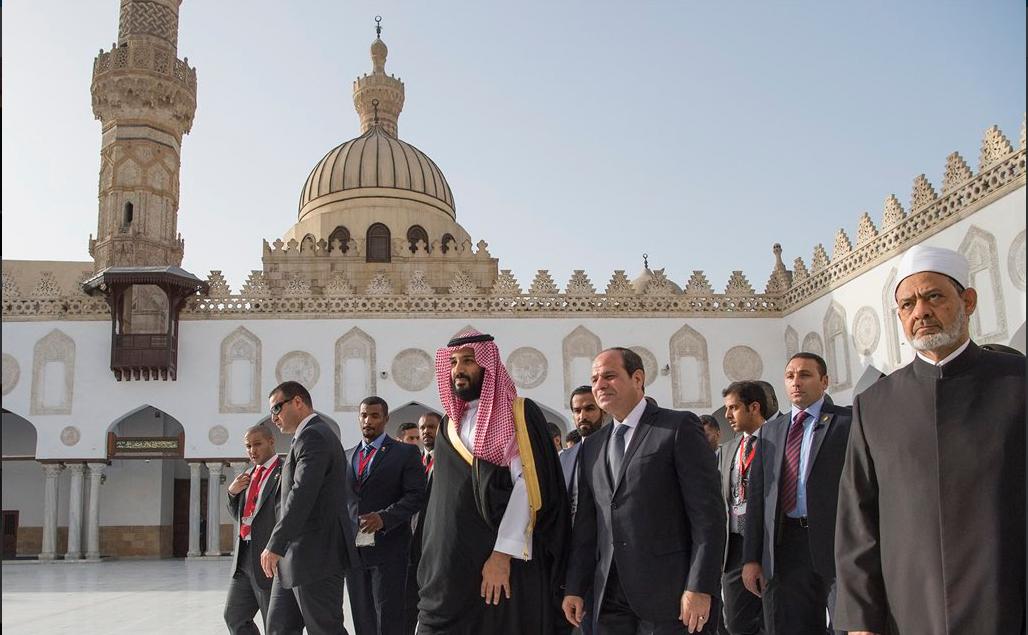El Sisi, CP Mohamed bin Salman in Al Azhar Mosque