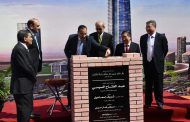 Egypt's PM lays foundation stone of new Business District in Administrative Capital