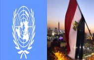 UN, Egypt agree on details of partnership programs in coming five years