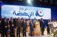 The political entrenchment: Will Ennahda Movement re-intrudes on the Tunisian scene?