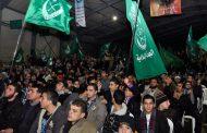 The international organization of Al-Jama'a Al-Islamiyya exists in exile