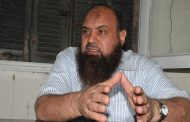 Nabil Naim co-founder of Egypt's Al-Jihad
