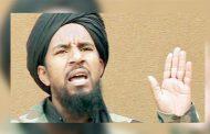 Abu Laith al-Libi … The Mastermind of the