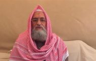 Ayman al-Zawahiri …. The international terrorism leader