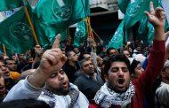 Muslim Brotherhood's communications center