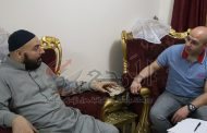 The Reference pays a rare visit to the abducted Imam of Rome at his home