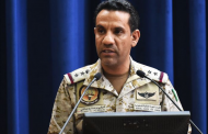 Arab Coalition: Houthi's intransigence thwarted all political efforts