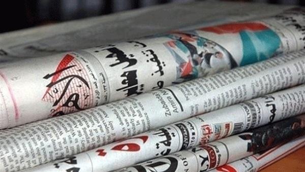 Egypt News Headlines for Thursday, July 19, 2018