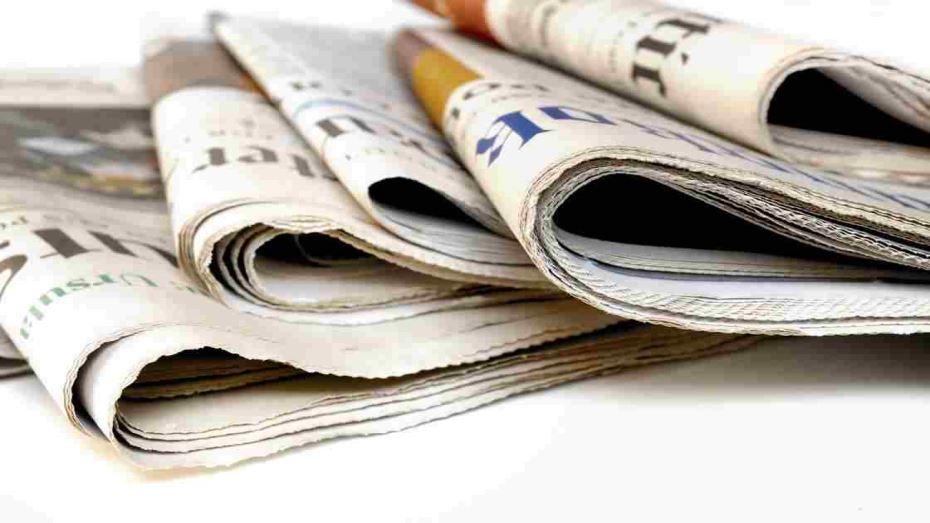 Egypt Newspapers Headlines