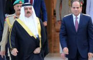 Bahrain's paper sheds light on planned Egyptian-Bahraini summit
