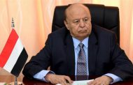 Yemeni president praises distinguished ties with Saudi Arabia