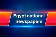 Egypt Domestic News Summary