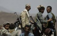 Is this about time the Houthis labeled as 'terrorist group'?
