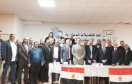 Union of Egyptian associations in Kuwait urge nationals to participate in referendum