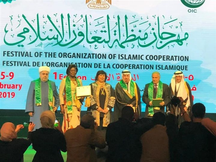 OIC backs Sudanese people's choices, decisions