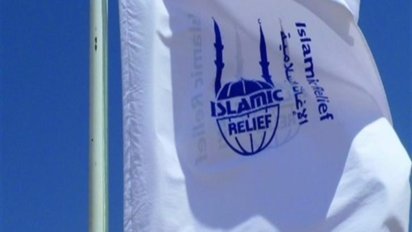 Islamic Relief has ties to Muslim Brotherhood