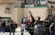 Tunisia's Ennahda accused of delivering arms to Tripoli militias