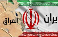 Mullahs' regime exploits Iraq to escape dilemma of zeroing oil exports
