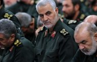 Instagram Blocks Accounts of Khamenei, IRGC Leaders
