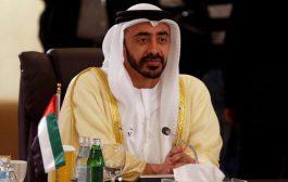 UAE FM, Pompeo Discuss Cooperation, Regional Affairs