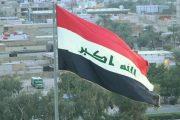 Iraq between Iran's hammer and America's anvil