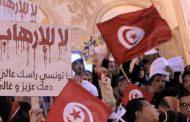 Tunisia to participate in UN counterterrorism scheme