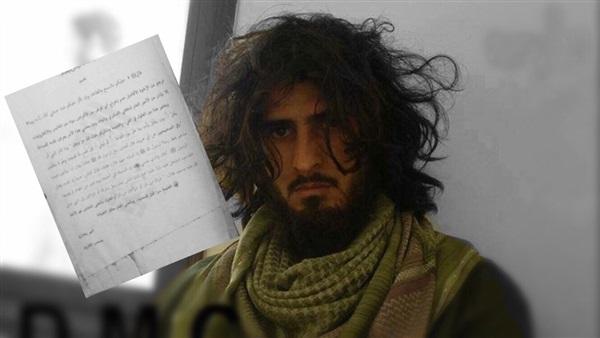 Daesh terrorist 'back to life' in Libyan desert