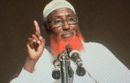 Abdel Qader Mumin's profile...The new ISIS leader in Somalia