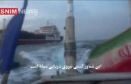 Iran's IRGC releases footage of purported radio exchange with British warship