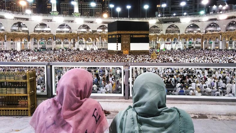 Saudi Hajj ministry calls on Qatar to remove obstacles placed on Qatari pilgrims