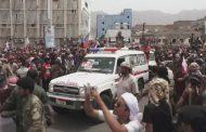 Fighting rages in Yemen's Aden as UN calls for dialogue